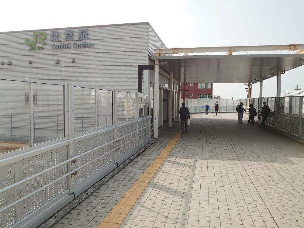 辻堂駅西口