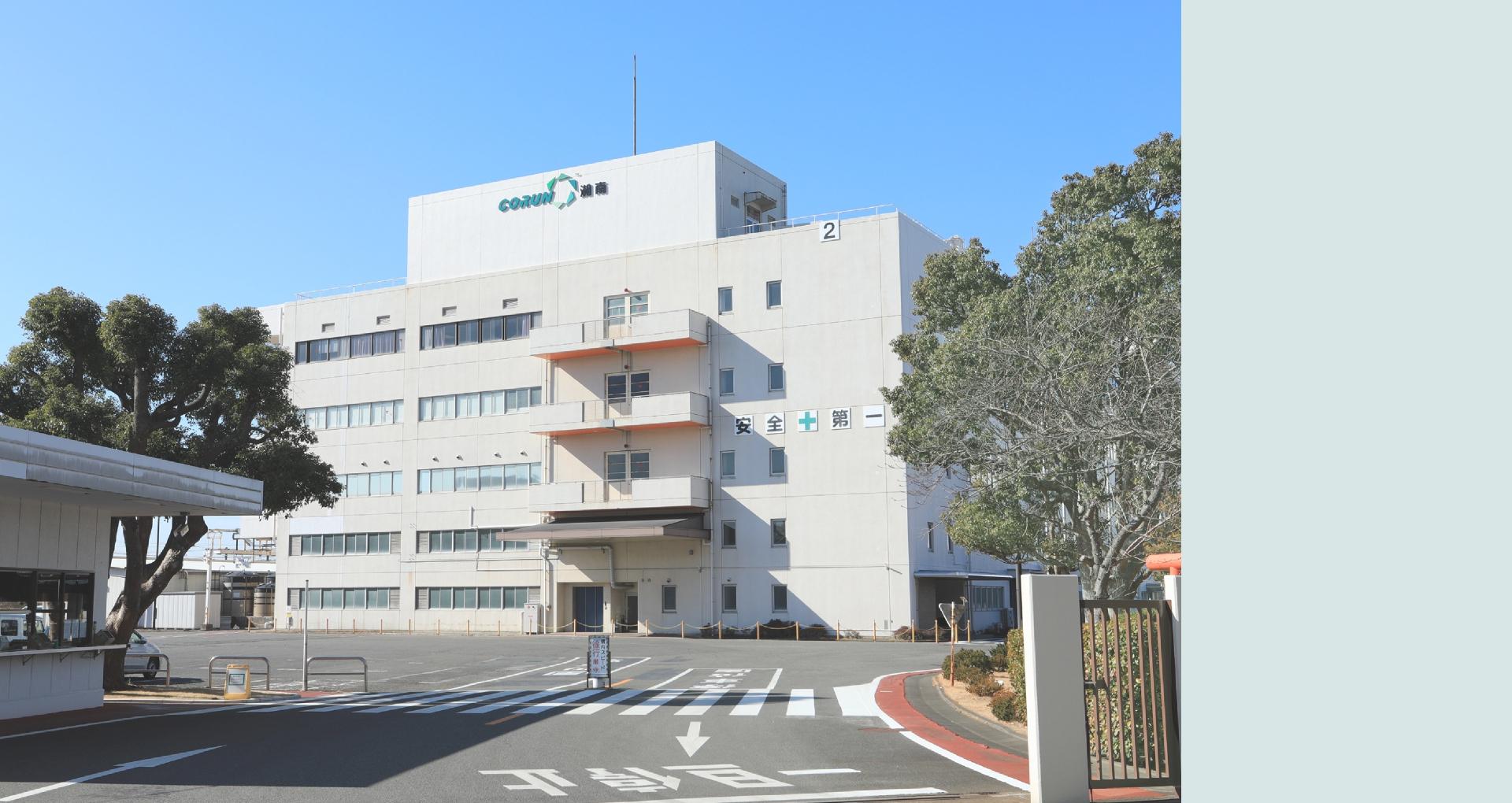 湘南CORUN ENERGY株式会社はHEV用ニッケル水素電池の開発・製造・販売をしている会社です。